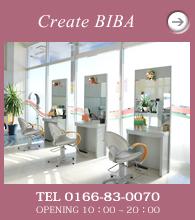 Create BIBA